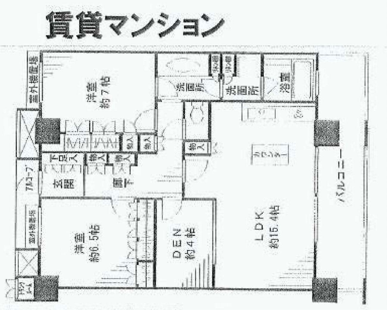 埼玉県のペット相談可 の賃貸 ... - apamanshop.com